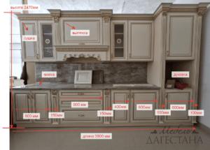 Кухня Афина Эконом