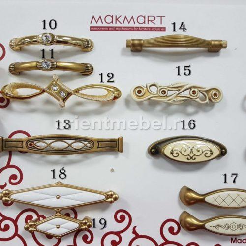 Ручки Makmart 2