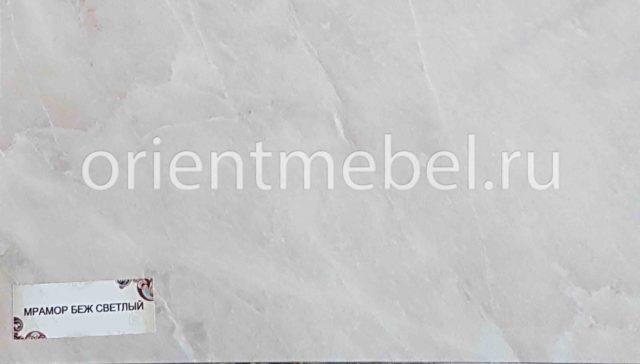 Столешница Мрамор белый