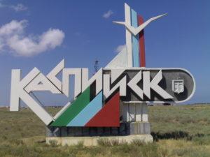 Кухни на заказ в Каспийске