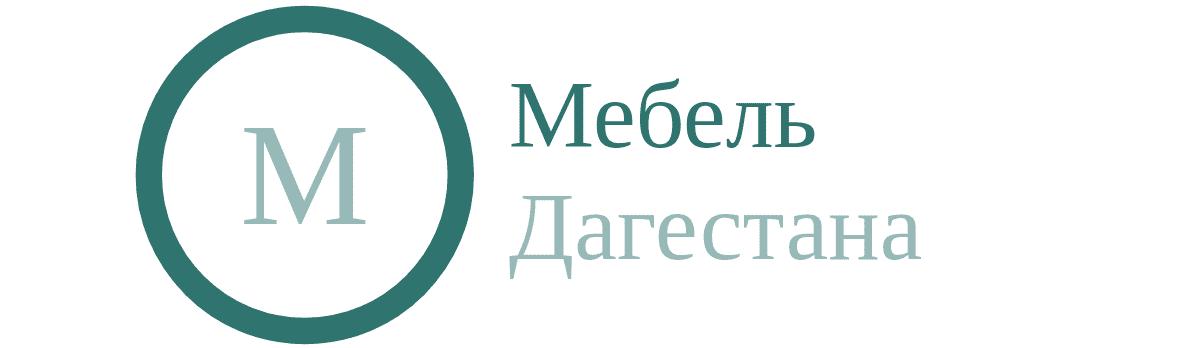 Мебель Дагестана